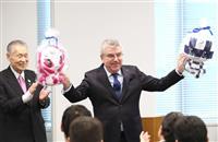 バッハ会長が五輪組織委激励「成功の要素すべてある」