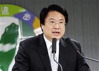 台湾与党、民進党の代理主席に基隆市長を選出