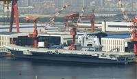 中国の2隻目国産空母、20年末にも進水か