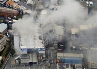 【動画あり】ホームセンターで火災 施設の高齢者ら避難 大阪・吹田