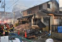 神戸・東灘で民家火災、1人死亡 住人の70代男性か