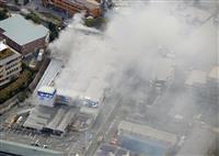 ホームセンターで火災 約10時間後に鎮火 大阪・吹田