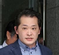 三田佳子さん次男、覚醒剤使用認める 懲役2年6月求刑