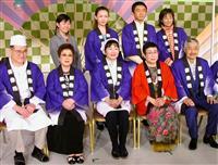 脚本家の橋田壽賀子さん「優しさと厳しさ表現できる稀有な女優」 赤木春恵さん死去