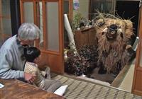 「保護と継承に努める」岩手、吉浜のスネカ地元 文化遺産登録