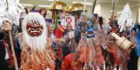 ナマハゲも雄たけび 文化遺産登録で地元歓喜