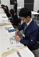 茨城県議選告示控え、政党、政治団体が談話