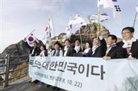 【竹島を考える】領土の宣伝に中学生動員 韓国・独島体験館で行われていること