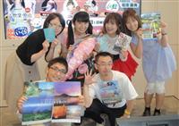 【ご当地万歳】ピーチ就航、大阪と釧路つなぐアイドル