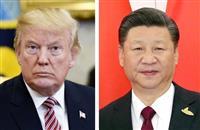米艦が台湾海峡を通過 首脳会談前に中国牽制か