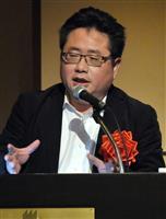 仙台「正論」懇話会 中国の野望をテーマに開催