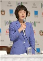 高橋はるみ北海道知事が5選不出馬 参院選出馬か