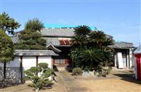 伝統の古民家、アメリカへ 丸亀・横井邸移築の無事祈願