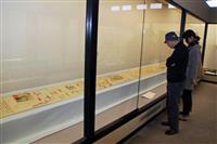 アニメの原点「絵巻」に触れて 篠山市立歴史美術館で50点展示