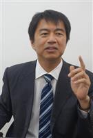 【しずおか~このひと~】コスミックトレーディング・山田裕嗣社長(51) 「音のビジネス…