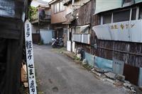 川崎「不法占拠」 池上町ルポ 秩序なき世界、広がる混沌