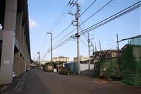川崎「不法占拠」 違法建築物が乱立 防火水槽ない区域も…