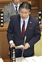 田辺信宏・静岡市長、来年4月の市長選に3選出馬へ 「世界に輝く静岡の実現を」
