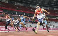 【月刊パラスポーツ】陸上男子100メートル(T64)井谷俊介 メダルとカーレーサー、2…
