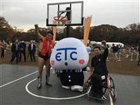 CHALLENGED SPORTS 夢の課外授業 車いすバスケなど体験