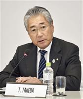 IOC理事会、東京都内でスタート ボクシング存続なるか