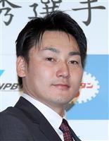 広島からFAの丸、巨人移籍を決断
