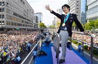 羽生パレード経済効果18億 五輪2連覇、仙台で開催