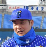 DeNAの筒香嘉智、将来的な大リーグ挑戦の意向を表明 来季は年俸4億円でサイン