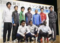 設楽悠太「勝つ準備できている」 2日に福岡国際マラソン