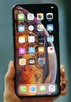 【エンタメよもやま話】iPhoneの販売台数、発表しません…