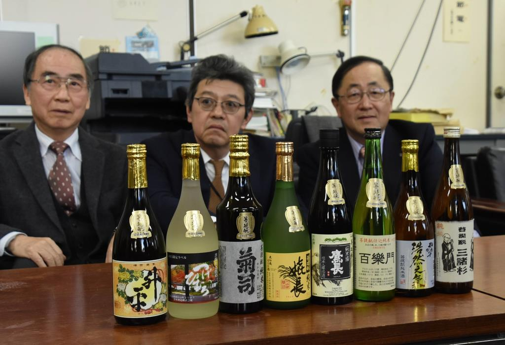 ずらりと並んだ奈良の清酒を前に、日本遺産登録への意気込みを語る関係者=奈良市