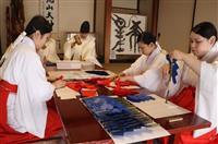 新年に向け幣束作り始まる 栃木・日光二荒山神社
