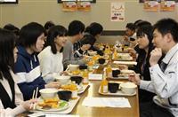 学食でランチ食べながら就活 和歌山の近大で「モグジョブ」