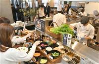リッチモンドホテル福岡天神がレストランをリニューアル