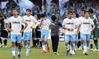 サッカーJ1磐田、16位でプレーオフへ