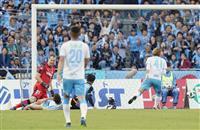 磐田が16位でプレーオフへ サッカーJ1、広島2位でACL
