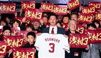 楽天へFA移籍の浅村栄斗が会見「すごくわくわく」 背番号3、4年24億円