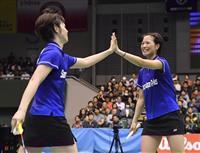 福島、広田組が世界選手権覇者の永原、松本組破り決勝へ 全日本総合バドミントン女子ダブル…