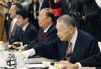 ラグビー7人制、自転車なども実施時間の変更を検討 IOC、東京五輪の暑さ対策で