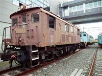 経営難の近江鉄道、老朽化でミュージアム閉館へ