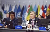 GAFA課税強化で溝 G20 米中反発、英国は独自導入