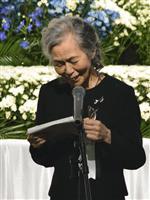 下村脩さん「郷土の誇り」 母校・長崎大でお別れ会