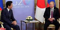 日露首脳、外相を交渉責任者に 首相1月訪露前に会談
