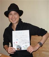 豊中の伊藤勇人さん、難病と闘いながらピュアサロン開設 悩み抱える人たち語り合える場に