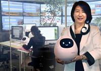 卵形ロボットが在宅高齢者支援 ドコモと福岡のベンチャーがAI使い連携
