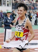 服部勇馬が日本勢14年ぶりの優勝 福岡国際マラソン