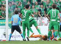 東京Vが磐田との決定戦へ J1参入PO、横浜FC破る
