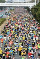 第43回サンスポ千葉マリンマラソン 公認ハーフ男子は桃澤大祐、女子は大沼月美貴が優勝