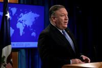 イランが多弾頭型中距離弾道ミサイル実験 米国務長官が声明