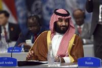 サウジ皇太子、G20首脳会議に出席 国際舞台で事件の幕引き図る